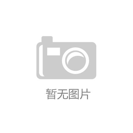 """5G+必威体育平台下载课堂,不止""""快""""还很""""润"""""""