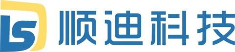 湖南顺迪科技有限公司