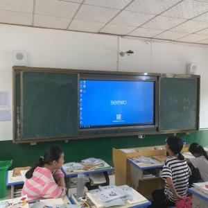 邵阳县中小学必威体育平台下载必威体育安卓客户端下载项目