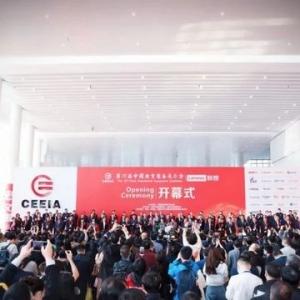 第78届中国教育装备展示会在重庆盛大开幕!