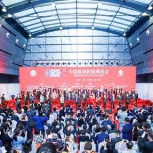 """""""湘""""聚第55届高博会,鸿合魅力亮相为高等教育发展助力!"""