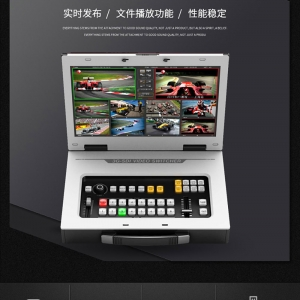 TC-830 Pro便携式导播、直播切换推流一体机