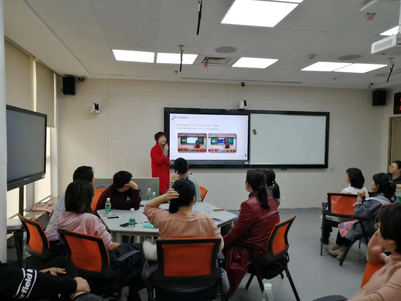 中南大学湘雅附二智慧教室建设(图3)