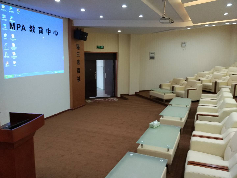 湖南农大法学院MPA教育中心报告厅项目(图1)