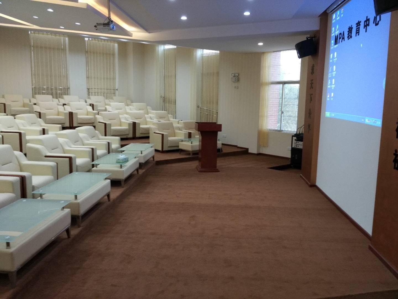 湖南农大法学院MPA教育中心报告厅项目(图3)