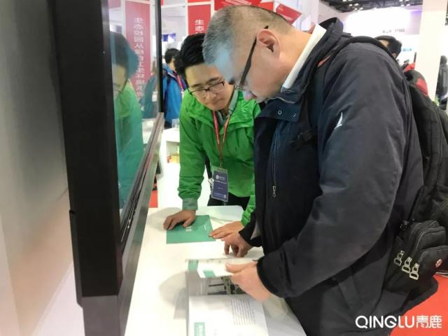 展会快讯 | 青鹿必威体育平台下载必威体育安卓客户端下载亮相北京教育装备展!(图10)