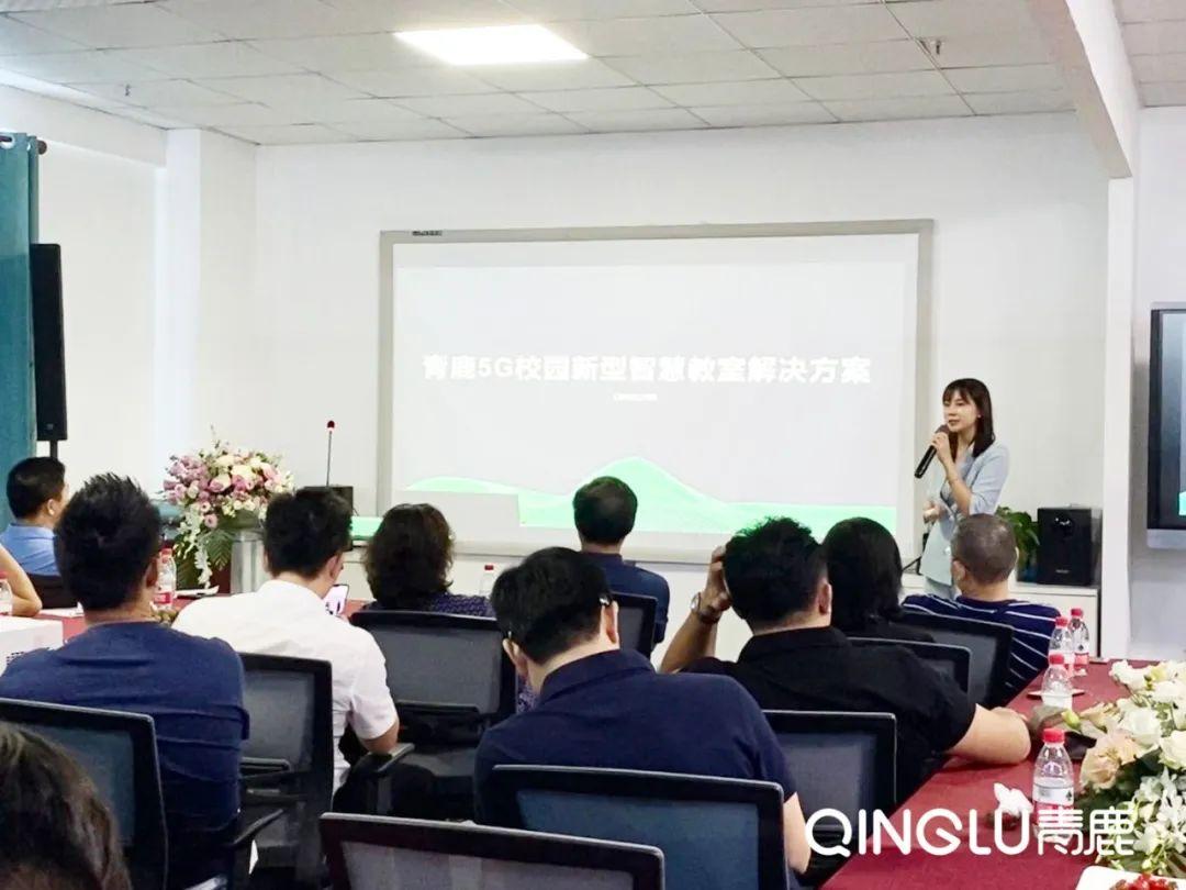 """5G+必威体育平台下载课堂,不止""""快""""还很""""润""""(图1)"""