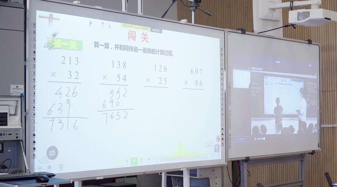 """希沃录播案例——当""""教育城乡结对""""遇上""""空中同步课堂""""(图5)"""